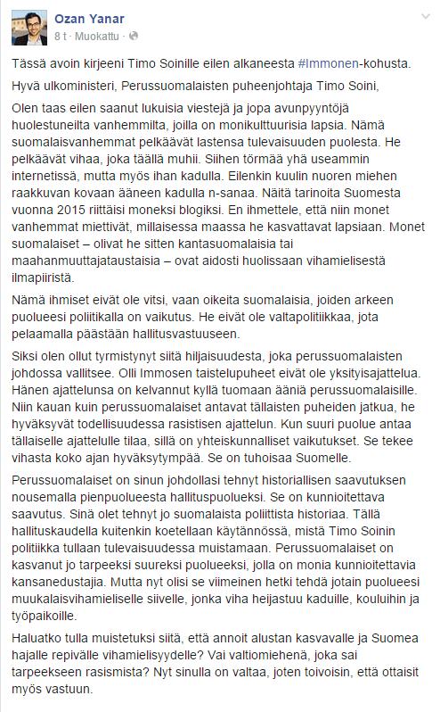 Ozan_Yanar